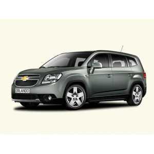 Příčníky Thule WingBar Chevrolet Orlando MPV 2011-