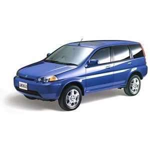 Příčníky Thule WingBar Honda HR-V 1999-2005